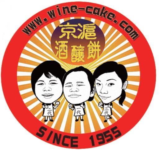 碩品_京滬酒釀餅