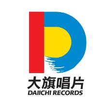 碩品_大旗唱片