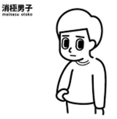 碩品_消極男子