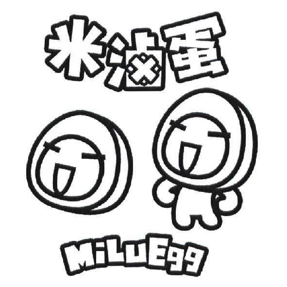 碩品_米滷蛋