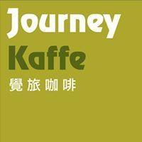 碩品_覺旅咖啡
