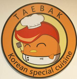 碩品_TAEBAK大發韓式特色料理