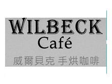 碩品_威爾貝克手烘咖啡店