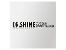 碩品_DR.SHINE光澤診所